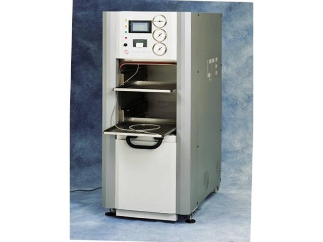 laboratory autoclave (Copy)
