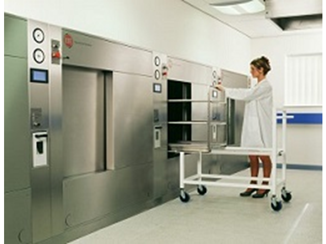 sterilizer testing (Copy)